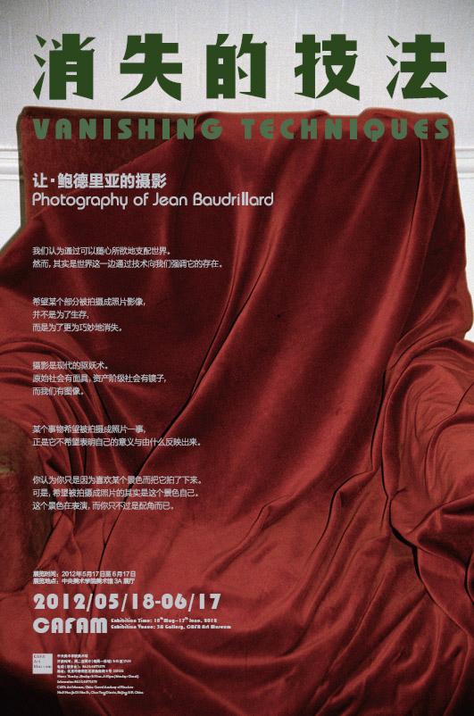 Vanishing Techniques: Photography of Jean Baudrillard CAFA Art Museum May 18 – June 17, 2012